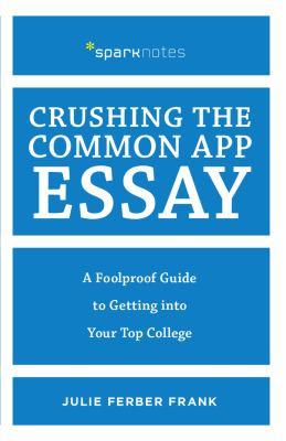 College Admission Essay Samples - Essay Writing Center