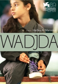 Poster for the film Wadjda, available from DPL