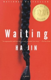 cover: Waiting by Ha Jin