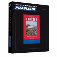 Pimsleur Chinese 5