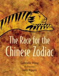 "Cover of the book ""The Race for the Chinese Zodiac,"" available from the Denver Public Library"