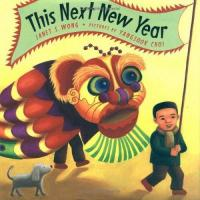 "Cover of the book ""This Next New Year,"" available from the Denver Public Library"