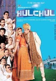 cover image of Hulchul