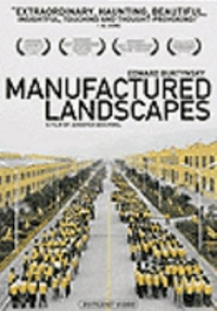 cover for manufactured landscapes