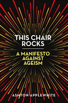 This Chair Rocks Book Cover