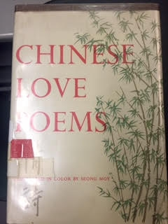 Chinese Love Poems Cover